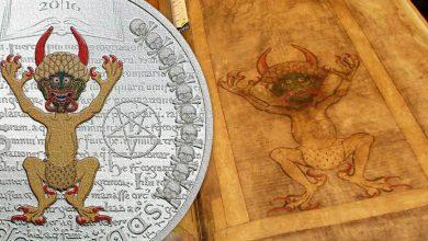 Photo of გიგასის კოდექსი – სატანის ბიბლია
