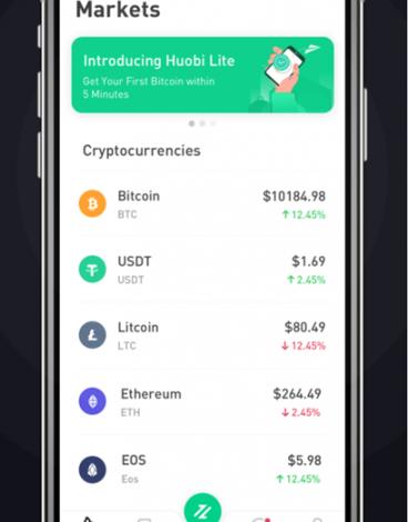 Photo of Huobi-მ წარადგინა მობილური აპლიკაცია საკომისიოს გარეშე Bitcoin-ტრეიდინგისთვის