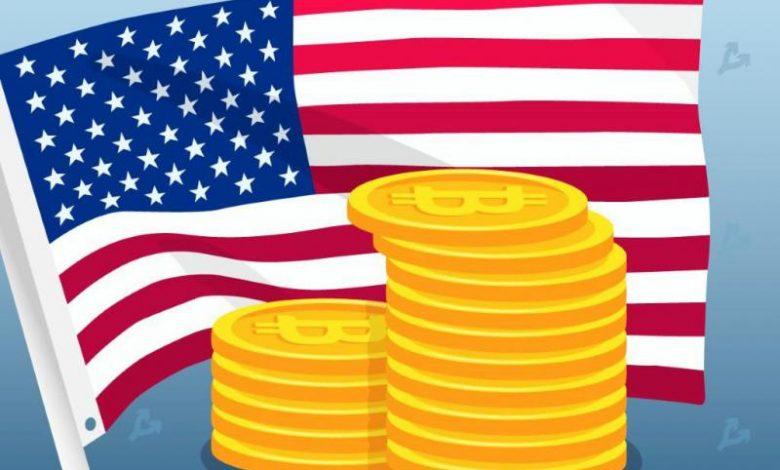 Photo of აშშ-ის ფედერალურმა სასამართლომ Bitcoin-ი ფულად აღიარა
