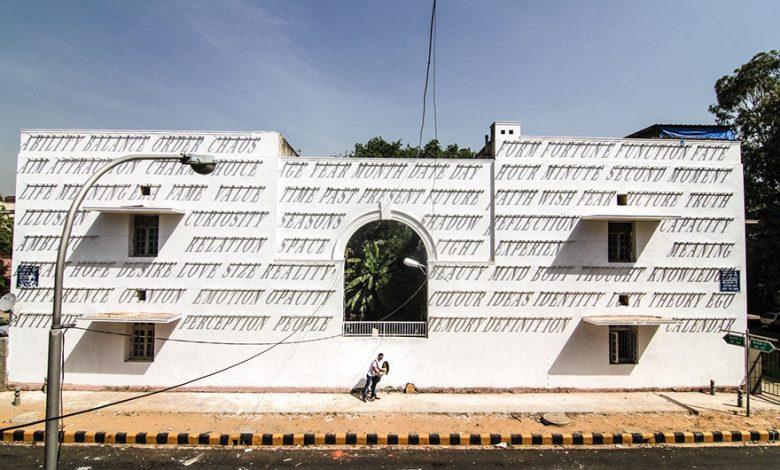 Photo of უცნაური გრაფიტი რომელიც ჩვეულებრივ შენობას კრეატიულს და ორიგინალურს ხდის